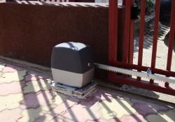 Automatizari Rezidential